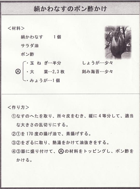 IMG_0067no1