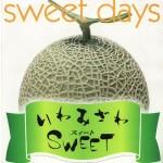 とろける甘さと香りを持つ北海道「岩見沢のメロン」(資料)
