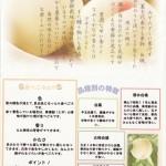 桃の食べ頃は?色・香り・かたさで見分けるポイント!(資料)