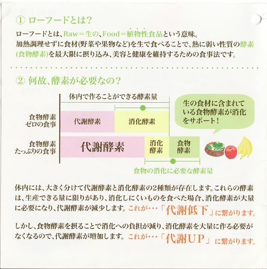 brocollisprouts1127no1
