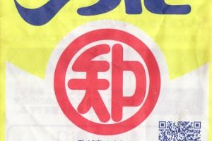 fuki1127no1