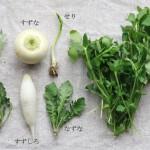1月7日七草の日!無病息災を祈るために春の七草粥を食べよう!