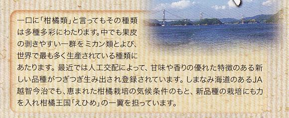 kankitsu0220no8