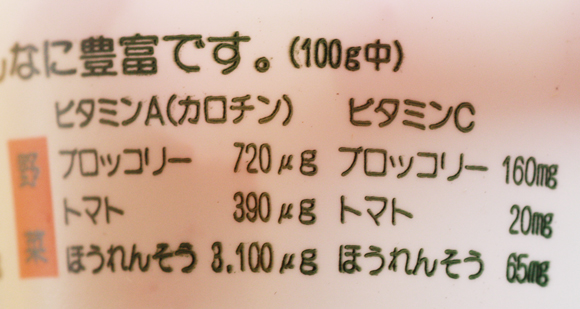 edibleflower0928no1