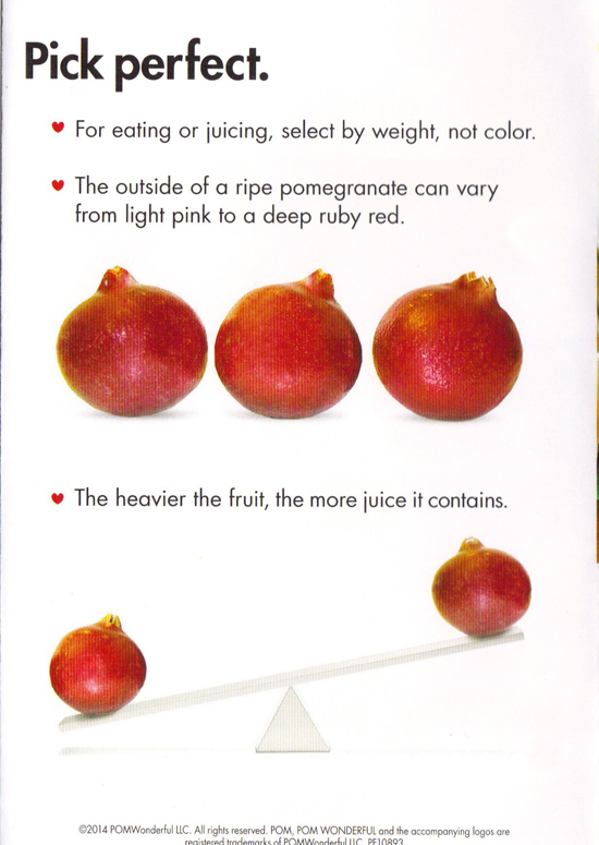 pomegranate1031no1