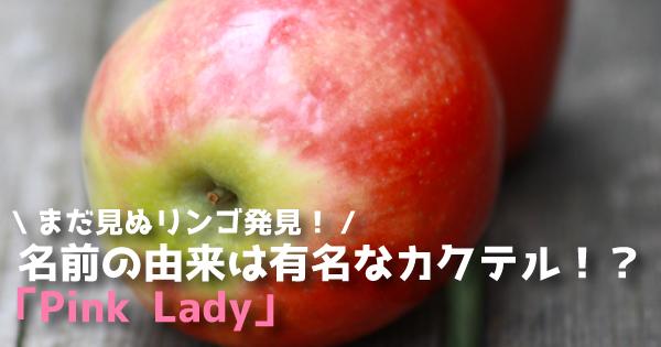 pinklady111