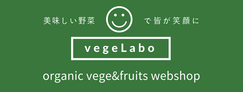 ORGANIC-vegeftuit-5