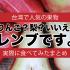 【まとめ】台湾で人気の果物レンブ(蓮霧・ワックスアップル)を食べてみた